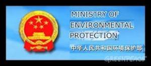 ChinaMinistry