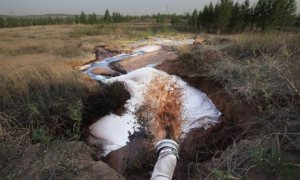 Pollution of The Ordos Grasslands :waste water  from Shenhua Coal to Liquid Project, Inner Mongolia